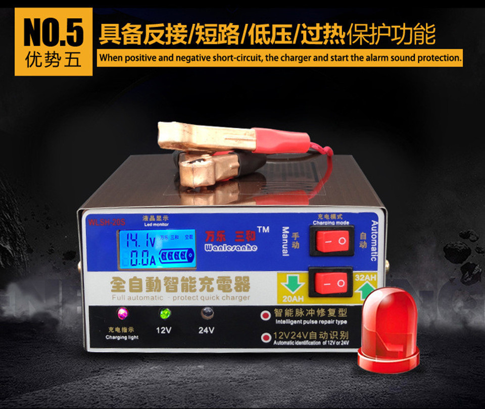 18650 storage battery charger (21)