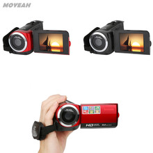2.7 Inch TFT 16MP 16X Digital Zoom Video Camcorder Digital camera HD DV (US/EU/UK Plug) MOYEAH