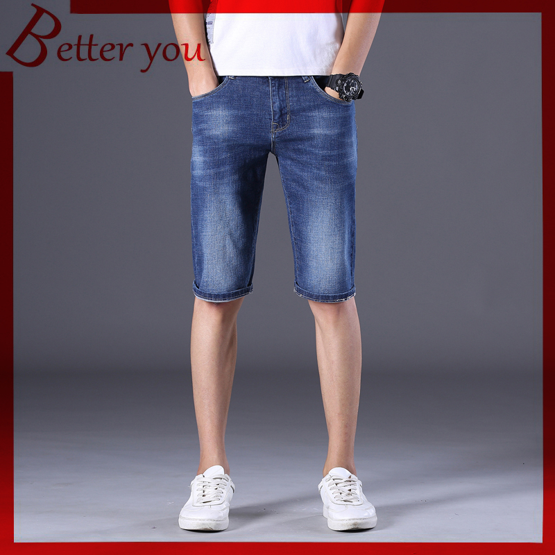 La Bar Men's Denim Shorts 2019 Summer New Thin Elastic Feet Slim Short Jeans Men's Cool Costumes
