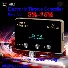 Fast Start Accelerate Car powerfully Tuning Booster pedal box Electronic Throttle Controller For NISSAN NP300 2008+