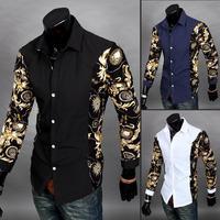 2017 New Tailor Sleeve Design Men S Long Sleeve Shirt