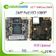 MarvioSafer 2MP Full HD 1080P High Definition Good night vision CCTV IP Network camera Board Module p2p Onvif