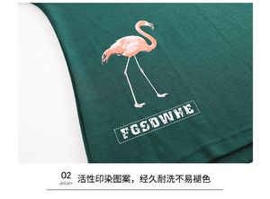 Image 5 - Coreano Estate 2019 Nuova Stampa Flamingo Pigiami Delle Donne Del Cotone Pigiama Set Manica Corta Elastico In Vita Salotto Degli Indumenti Da Notte pigiama S92007