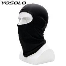 Полностью лицевая и горлышко мотоциклетная Ветрозащитная маска Защита от солнца Пыленепроницаемая для мотоциклистов велосипедная тонкая мягкая Респиратор маска