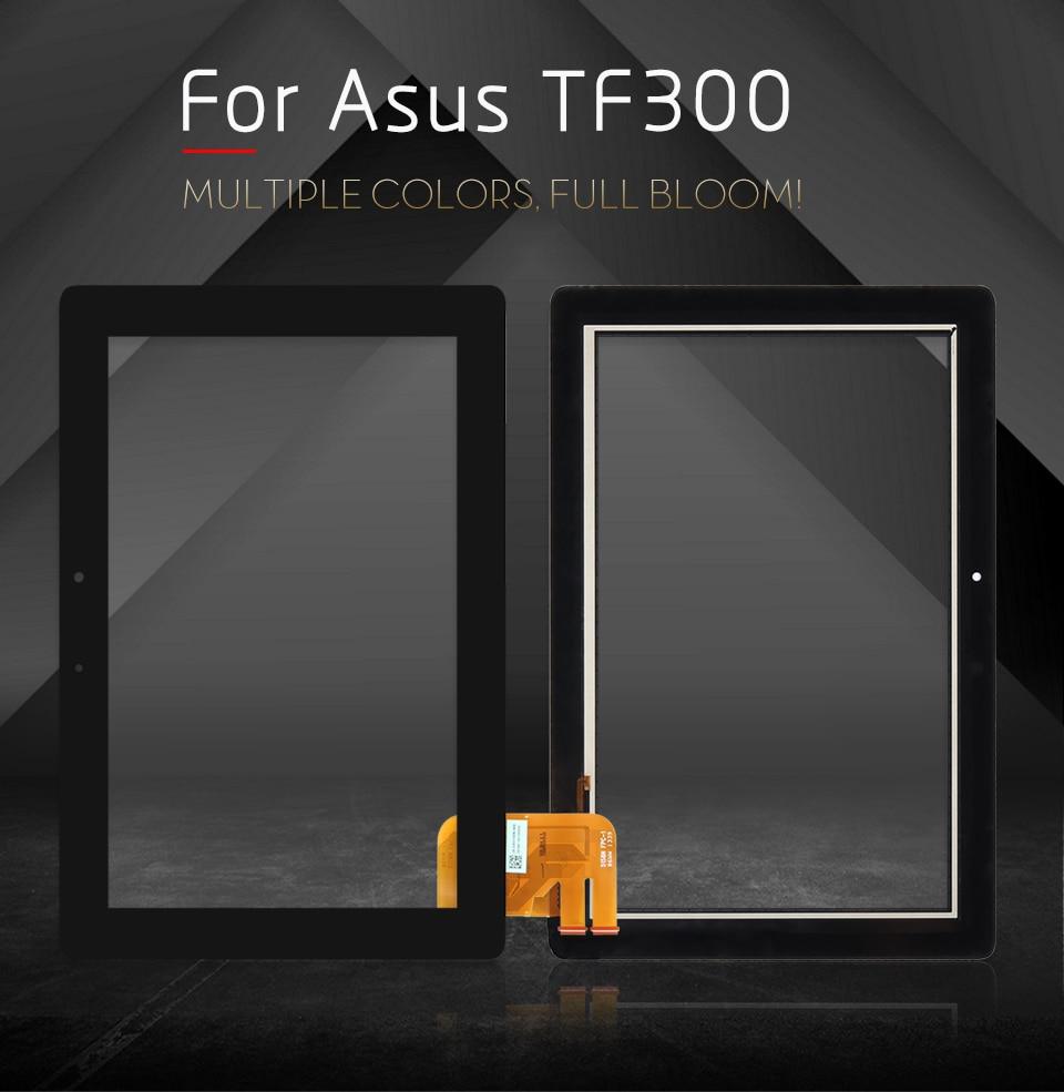 Asus-Transformer-Pad-TF300--xiangqing_01
