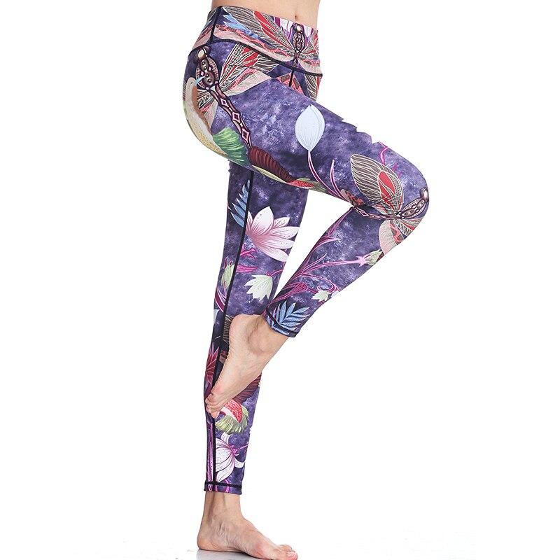 women yoga pants  (9)