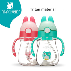 Baby kid Non-spillable mug bottle with straw Drinking Bottle Folding Straw Child Cup Sipper Bottle Feeding Training cup 300ml
