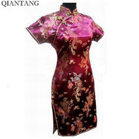 Free Shipping Burgundy Chinese Women S Satin Qipao Mini Cheong Sam Dress Flower S M L