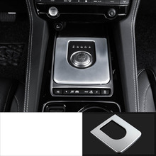lsrtw2017 Pearl chrome abs car gear panel trims for jaguar f-pace xe xf 2015 2016 2017 2018 2019 lsrtw2017 pearl chrome abs car dashboad vent trims for jaguar f pace 2016 2017 2018 2019