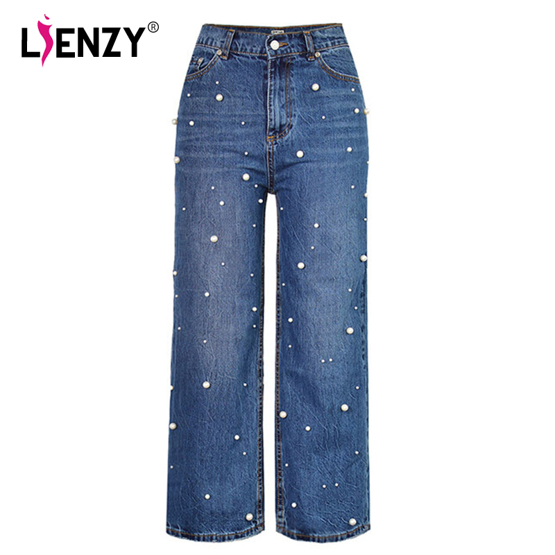 LIENZY Official Store LIENZY Autumn BF Pearls Women Jeans High Waisted Straight Blue Casual Mom Jeans Ankle Length Denim Pants