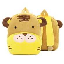 Cartoon Animal Tiger Plush Backpack Kindergarten Children School Bags Infant Baby Peluche Bags Toy for 2-4Years Gifts(China)