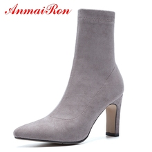 AnmaiRon New Fashion  Basic Pointed Toe Slip-On Ankle Boots for Women womens winter fashion 2018 Size 34-39 LY289