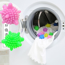 5 pcs/lot Magic Laundry Ball For Household Cleaning Washing Machine Clothes Starfish Shape Solid Balls L136