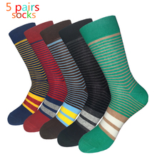 2017 Time limited Special Offer Standard Casual Mens Socks Calcetines Hombre Socks Men s Cotton Newly
