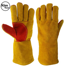 KIM YUAN  Welding Gloves Heat Resistant for Welder/Cooking/Baking/Fireplace/Animal Handling/BBQ Black 16inches