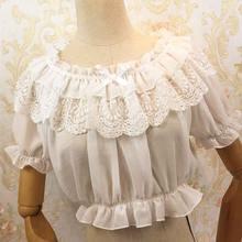 Женская летняя шифоновая блузка с оборками и коротким рукавом