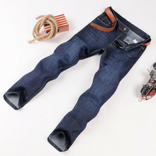 Men Slim Straight Denim Jean High Quality Fashion Spring And Winter Male Pants Casual Mens Jeans