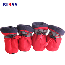 Buy  all Dogs Breathable Teddy Pet Booties XS-L  online
