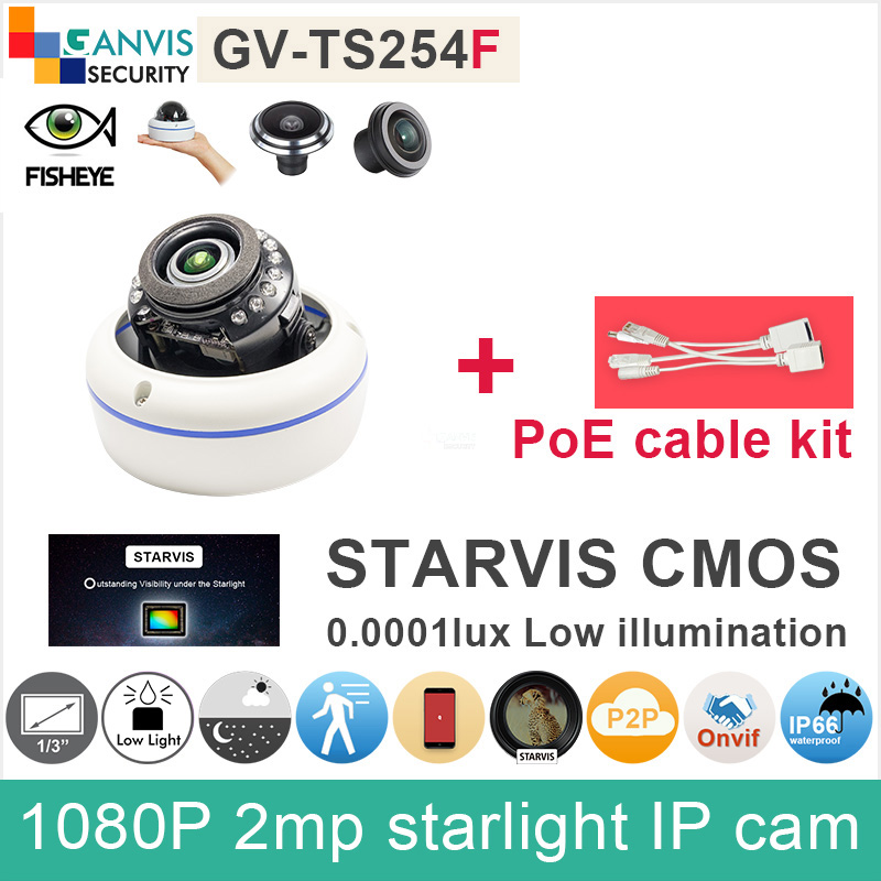 Full HD 1080P IP camera mini outdoor dome STARVIS starlight COMS Fisheye panoramic lens cctv camera P2P IP66 GANVIS GV-TS254F pk sony starvis built in heater poe cable kit ip camera 1080p full hd 2mp starlight cctv camera outdoor dome ganvis gv ts255vh pk