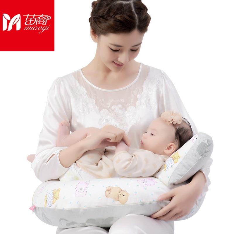 Pregnant women breastfeeding pillow baby feeding pillow multifunctional feeding artifact neonatal sleep pillow breastfeeding