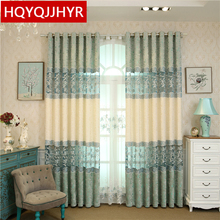 European luxury splicing chenille high-end embroidery curtains for living room modern new Chinese cloth bedroom