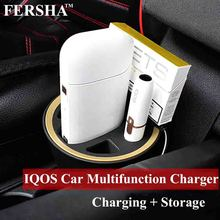FERSHA Electronic cigarette charger FOR IQOS 2.4 Plus Car charger Ashtray Multi-function car for IQOS storage box