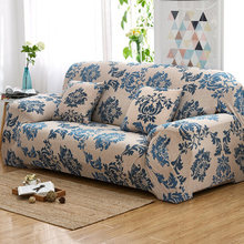 New arrival thickening four seasons slip-resistant universal sofa cover elastic all-inclusive leather
