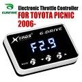 Автомобильный электронный контроллер дроссельной заслонки гоночный ускоритель мощный усилитель для Toyota Picnic 2006-2019 бензиновый Тюнинг Запча...