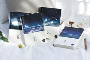 """Image 3 - Cubierta dura grande """"Night Ocean"""" planificador diario semanal Agenda cuaderno de estudio cuadrícula forrada papeles en blanco papelería regalo"""