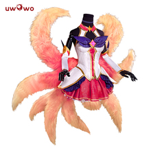 Star Guardian Ahri Cosplay LOL Game Costume The Nine-Tailed Fox Star
