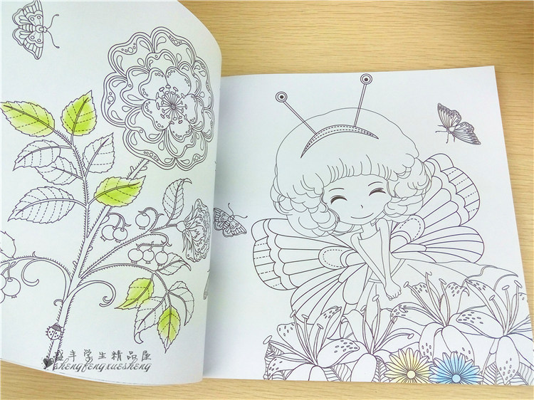100 Pages Beautiful Flower Girl Antistress Coloring Books For ...