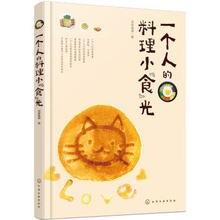 אדם אחד של מזון וחטיפים מבוא יפני וקוריאני מטבח מטבח מערבי ספרי בישול