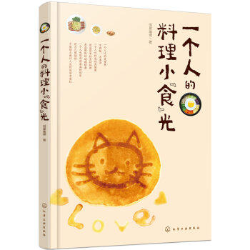 One Man's Food And Snacks Introduction To Japanese And Korean Cuisine Western Cuisine Cooking Books