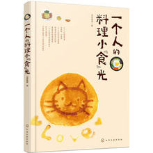 مقدمة الأطعمة والوجبات الخفيفة من One man إلى كتب الطبخ والمأكولات اليابانية والكورية