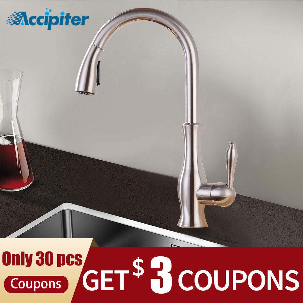 Kitchen Faucets Chrome&Gold Single Handle 360 Degree Pull Out Kitchen Tap Single Hole Handle Swivel Water Mixer TapKitchen Faucets Chrome&Gold Single Handle 360 Degree Pull Out Kitchen Tap Single Hole Handle Swivel Water Mixer Tap