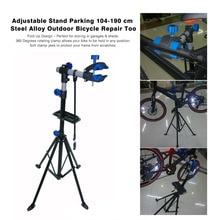 Регулируемая подставка для ремонта велосипеда парковка горный велосипед аксессуары открытый складной зажим MTB настенное крепление инструмент для ремонта велосипеда стенд