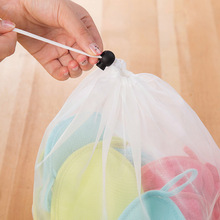 1PC Drawstring Bra Underwear Products Laundry Bags Baskets Mesh Bag Household Cleaning Tools Accessories Wash Care