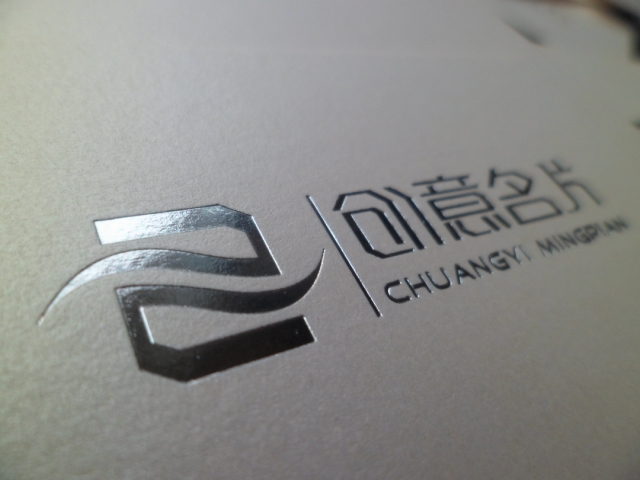 Business card silver business card the mark logo silver specialty paper business card 200 pcs