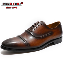 FELIX CHU Luxury Handmade Men Formal Shoes Leather Lace Up Business Office Work Men Shoes Men Casual Fashion Oxfords Men Leather dxkzmcm handmade men flat leather men oxfords lace up business men shoes men dress shoes