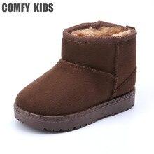 Удобные детские зимние теплые детские зимние сапоги обувь Плюшевые толще подошва мальчиков Девичьи зимние сапоги обувь Размеры 22-33 маленьких обувь