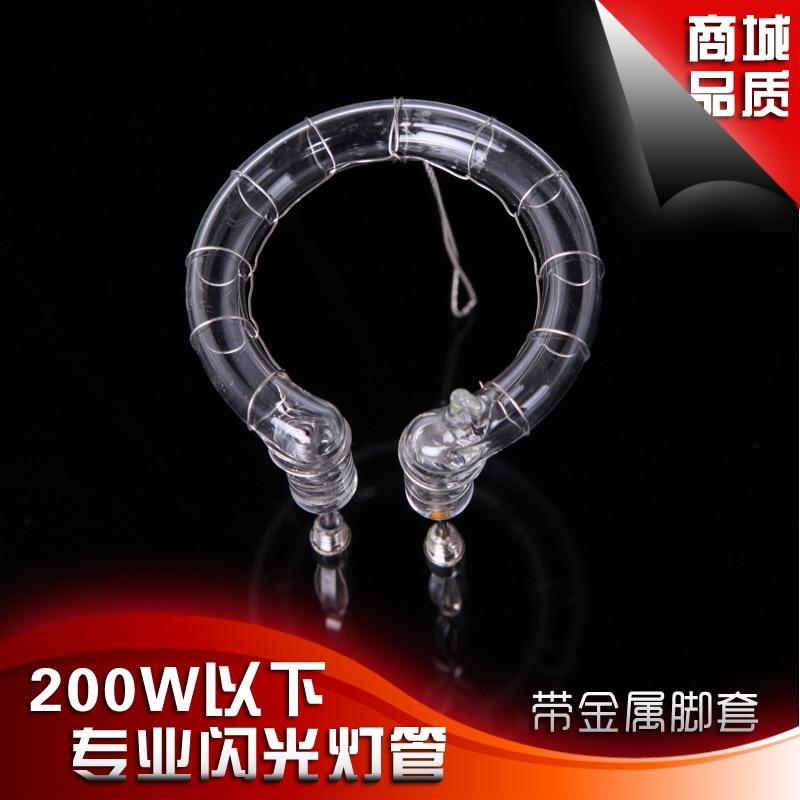 Goldeneagle remarking u2 jinbei opel general 160w-220w flash tube belt circular tube