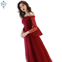 Ameision Evening Dresses Elegant Illusion Wedding Formal Dress Boat Neck Flare Sleeve Ankle-length A-line Party Gowns E301