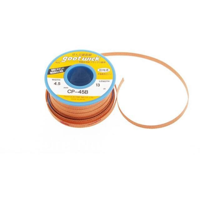 Free shipping High Quality 100% GOOT BGA Desoldering Wire  4.5mX30m goot wick / Soldering Accessory goot desoldering wick remover 2 5mm x 1 5m