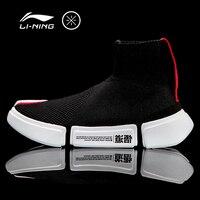 Li Ning Men Wade Essence II Basketball Culture Sport Shoes Sock Like Sneakers Fitness Comfort Sports