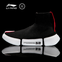 Li Ning Men Wade Essence II Basketball Culture Sport Shoes Sock Like Sneakers Fitness Comfort Sports