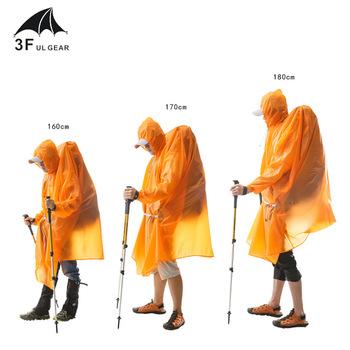 3F UL Gear Single Person Ultralight piesze wycieczki przeciwdeszczowy płaszcz rowerowy markiza zewnętrzna płachta kempingowa osłona przeciwsłoneczna 15D silikon 210T tafta tanie i dobre opinie Inne pręt 3000mm Pojedynczy namiot