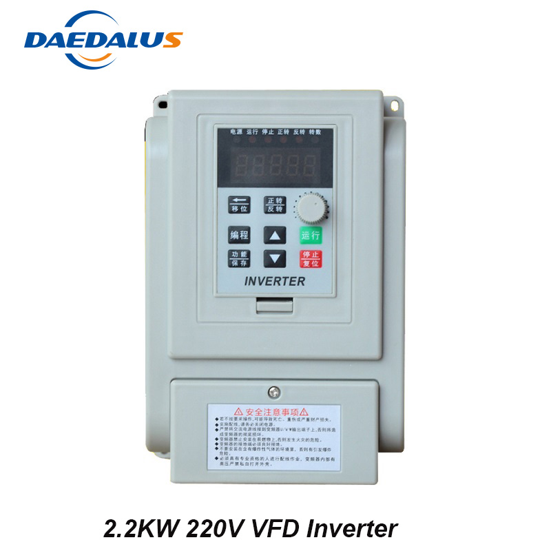 Free Shipping 2.2KW 220V Single Phase Input 3 Phase Output Frequency Converter Drive VFD CNC Controller For Spindle Motor 10pcs lot isl6218crz isl6218 isl62 18crz 6218crz single phase imvp iv controller for intel pentium m