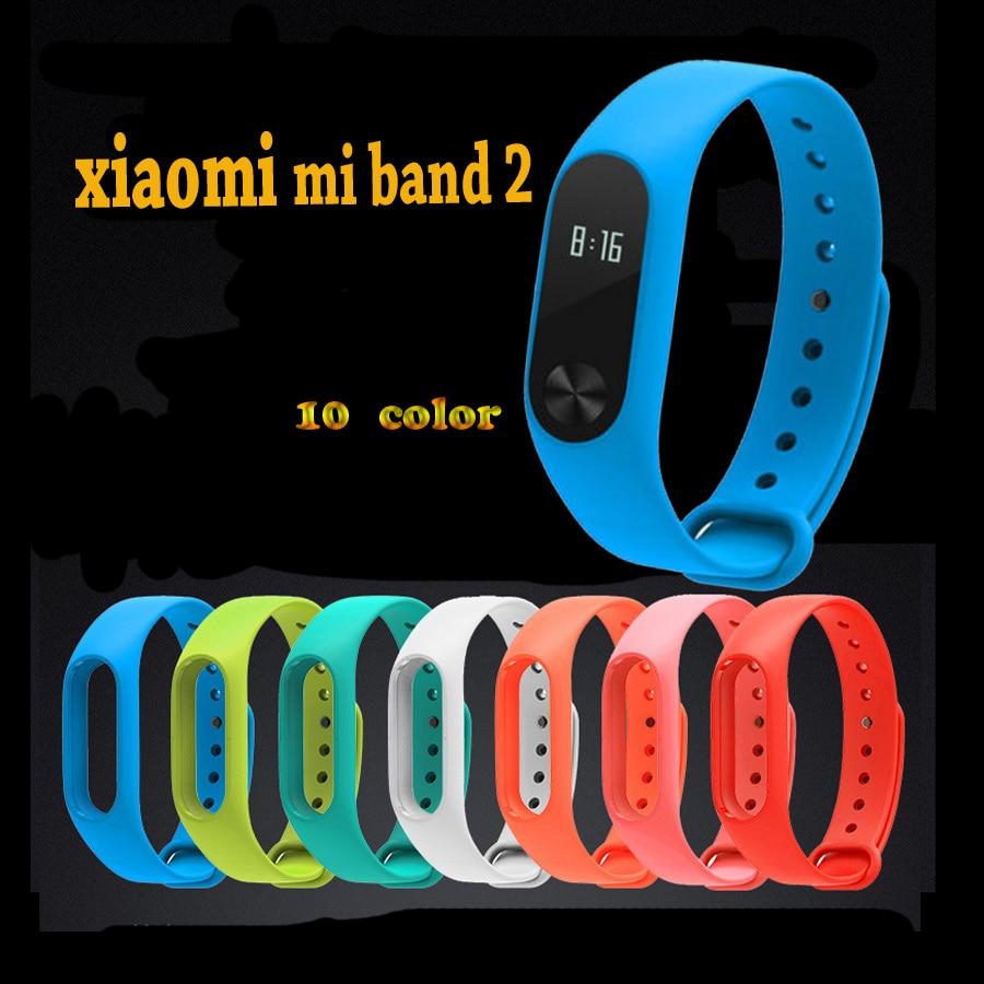 Pentru Mi Band 2 curea de brățară inteligentă Silicon colorat pentru MiBand 2 curea pentru înlocuirea benzii inteligente Pentru Xiaomi Mi Band 2