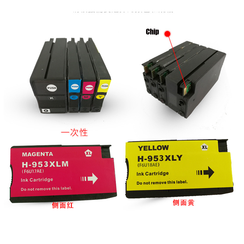 US $25 0 |For hp953 compatible Cartridge for HP 953 953XL 953 Ink Cartridge  for HP OfficeJet 7740 8210 8710 8715 8720 8730 E213 with chip-in Ink