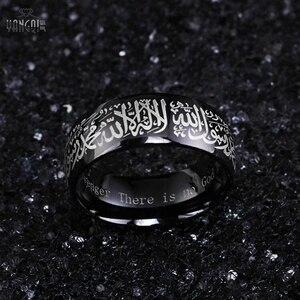 Image 4 - 8 Millimetri in Acciaio Inox Allah Arabo Aqeeq Shahada Islamico Musulmano Anelli Della Fascia Muhammad Dio Corano Del Medio Oriente La di Un Amante di Anelli